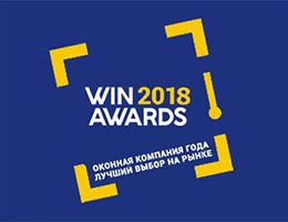Форум и премия WinAwards Russiа 02/04/2019 Москва, МВЦ «Крокус Экспо»