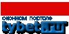www.tybet.ru - сообщество оконных компаний, community, window market, портал про окна b2b, поиск оконных компаний, регистрация оконных фирм, новости рынка окон, про окна в блогах, комментарии к статьям, СРО, лицензирование, энергоэффективность, энергосбережение, пластиковые окна, тендеры, заказы на остекление. Форум про окна, отзывы про окна.