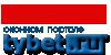 www.tybet.ru - сообщество оконных компаний, портал про окна, поиск оконных компаний, регистрация оконных фирм.Форум про окна, отзывы про окна.