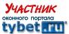 www.tybet.ru - ?????????? ??????? ????????, community, window market, ?????? ??? ???? b2b, ????? ??????? ????????, ??????????? ??????? ????,  				??????? ????? ????, ??? ???? ? ??????, ??????????? ? ???????, ???, ??????????????, ???????????????????, ????????????????, ??????????? ????,  				???????, ?????? ?? ??????????. ????? ??? ????, ?????? ??? ????.