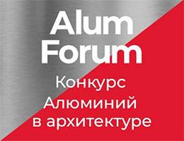 Сбербанк график работы в новогодние праздники в 2020 году красноярск